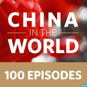 China in the World by Carnegie-Tsinghua Center