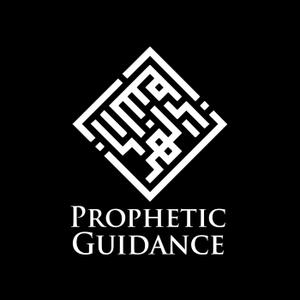 Quranic Progression (QP) - quranicprogression by Prophetic Guidance