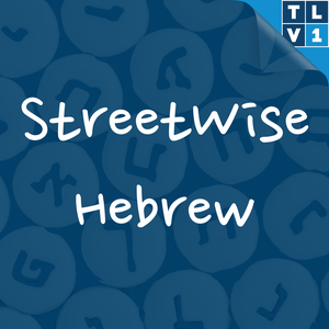 Streetwise Hebrew by TLV1 Studios