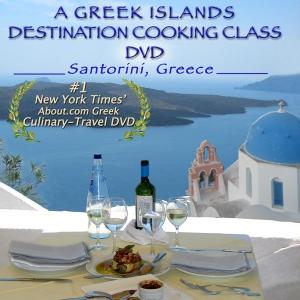 A Greek Islands Destination Cooking Class by CelebrateGreece.com