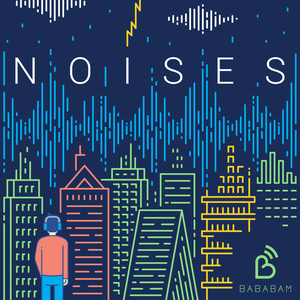 Noises by Bababam