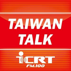 Taiwan Talk by ICRT