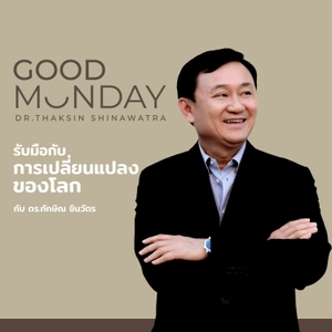 Good Monday by Thaksin Shinawatra