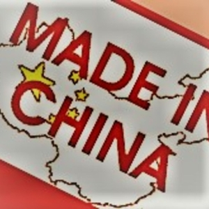 Made In China - Noel Smith by Noel Smith