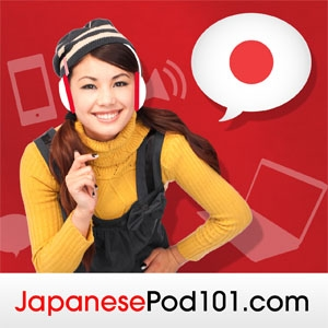 Learn Japanese | JapanesePod101.com (Audio) by JapanesePod101.com
