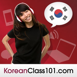 Learn Korean | KoreanClass101.com by KoreanClass101.com