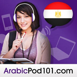 Learn Arabic | ArabicPod101.com by ArabicPod101.com
