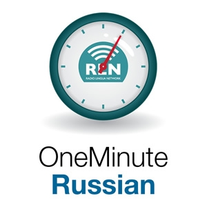 One Minute Russian by Radio Lingua Network
