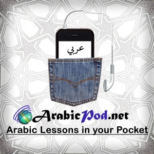 ArabicPod - Learn Arabic by ArabicPod