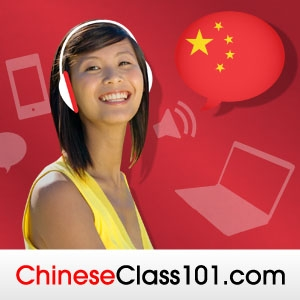 Learn Chinese | ChineseClass101.com