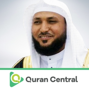 Maher Al Mueaqly by Muslim Central