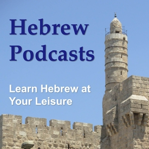 Hebrew Podcasts by hebrewpodcasts.com