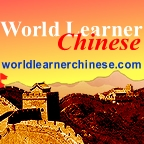 World Learner Chinese - Learn Chinese . Mandarin Chinese by World Learner Chinese