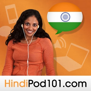 Learn Hindi | HindiPod101.com by HindiPod101.com