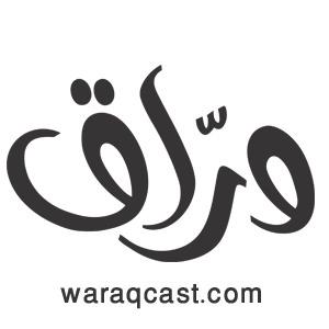 وراق by New Media