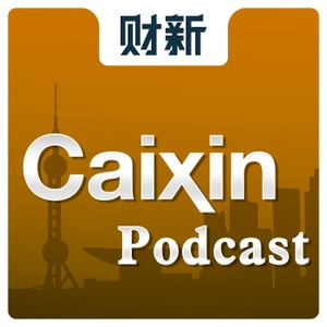 audio by Caixin Online