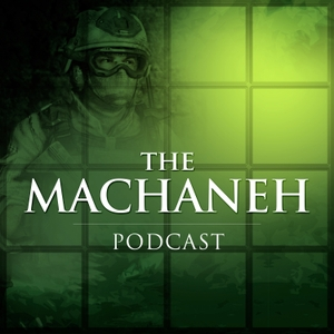 The Machaneh
