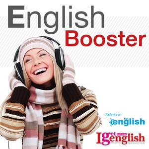 I Get English by I Get English