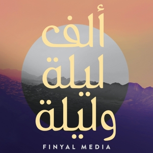 1001 Nights   ألف ليلة وليلة by Finyal Media