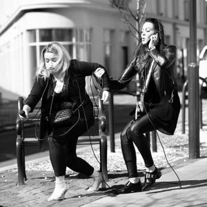 Bara Við by Camilla Rut & Sólrún Diego