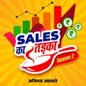 Sales Ka Tadka   सेल्स का तड़का