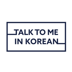 Talk To Me In Korean by G9Languages