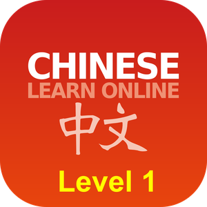 Chinese Learn Online by Chinese Learn Online