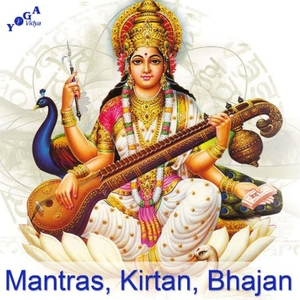 Mantra, Kirtan and Stotra: Sanskrit Chants by Sukadev Bretz www.yoga-vidya.de