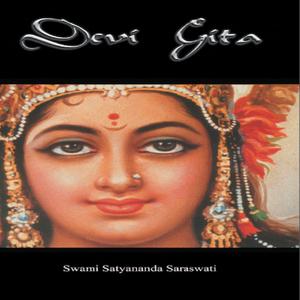 Devi Gita by Swami Satyananda Saraswati
