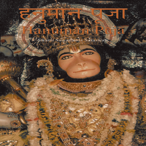 Hanuman Puja by Swami Satyananda Saraswati