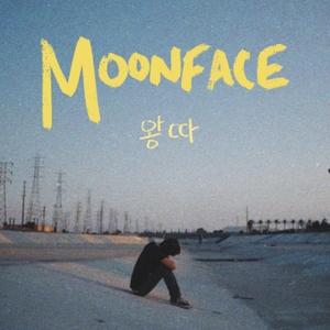 MOONFACE by James Kim