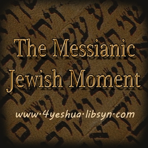 The Messianic Jewish Moment by Sha'ul Dag