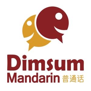 Dimsum Mandarin - Learn Mandarin Chinese by Language Domus