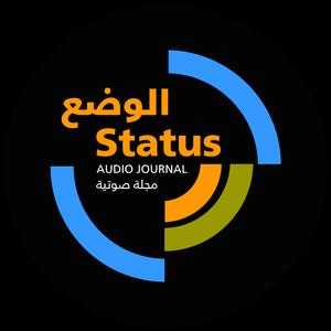 Status/الوضع by Arab Studies Institute