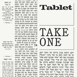 Take One Daf Yomi by Tablet Magazine