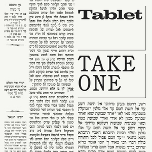 Take One Daf Yomi by Tablet Magazine