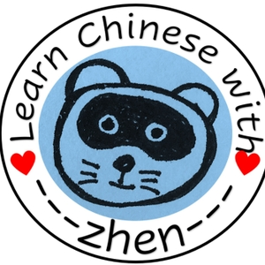 Learn Chinese with Zhen by Zhen