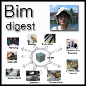 BIM digest by noreply@blogger.com (Taewook Kang)