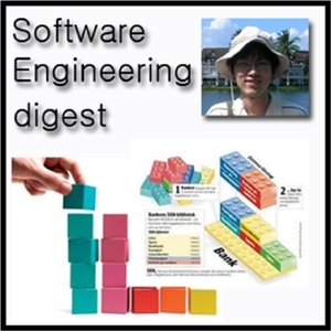Software engineering digest by Tae Wook