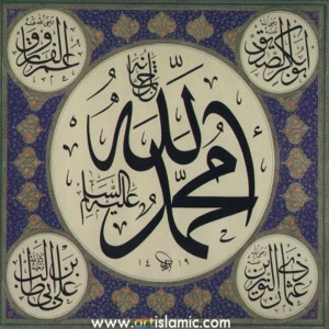 Umar ibn Al-Khattab by Sheikh Mohammed Sindhi